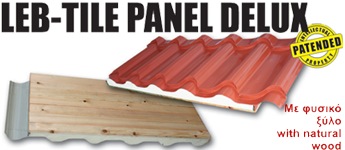 Roof Panel Leb-Tile Panel Deluxe (with natural wood)